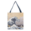 GUSS-ART-JP-WAVE | Great Wave of Kanagawa Foldable Gusset Shopping Bag - www.signareusa.com