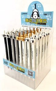 Dog Tail Click Gel Pen