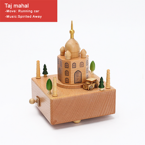 Wooderful Life Music Box