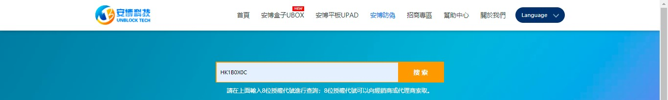 iMartCity-Hong-kong-authored-Unblock-UBox9-Pro-Max-UBox-9-TV-Box-安博科技-安博盒子-第九代PRO-MAX-ubox-pro-max開箱-2021-安博盒子-香港-Hong-Kong Edition-安博Ubox9- 4k-uhd-HDMI-6K回看-Playback-Advanced-AI-Intelligent-Voice-System-Global-200-CDN-Node-Acceleration-4GB-64GB-Large-Storage-Over-700-Channels-Countless-Programs-android-10-wireless-projection