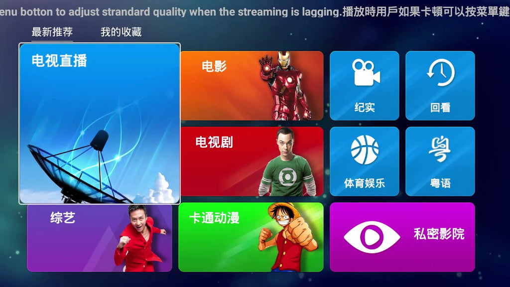 unblock ubox gen8 max five reasons you need to get an tv box for your tv smart tv ublive tv live streaming