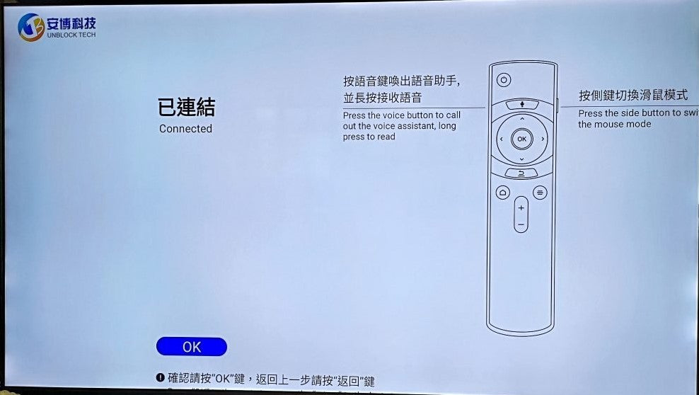 unblock ubox 8 pro max tv box android tv live tv live show movies gen8 unboxing connected bluetooth remote