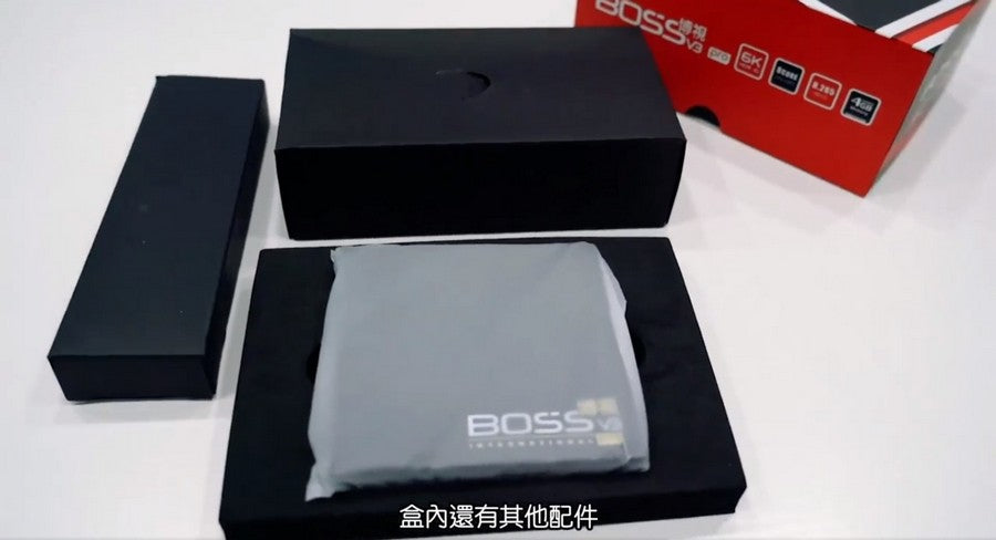 unbox-bosstv-tv-box-v3-pro-worldwide-applicable-6K-8Core-4GB-7-product-package-accessories