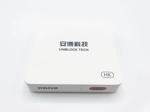 imartcity, Unblock, UBox, Ubox PRO2, Generation 6, TV Box, Free to Watch, TV Programs, Overseas Chinese, TV Channels, 安博盒子, 安博科技, 安博盒子最新版, 電視機上盒, 電視盒子