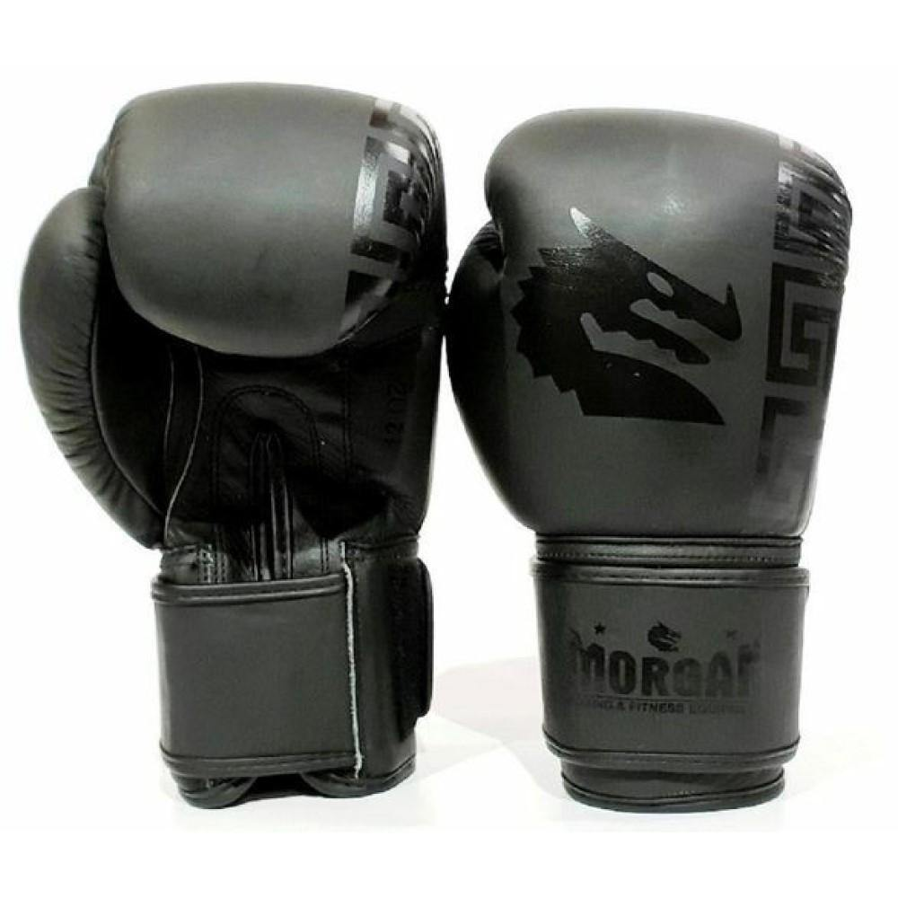 Morgan B2 Bomber Boxing Gloves (12-16 Oz)
