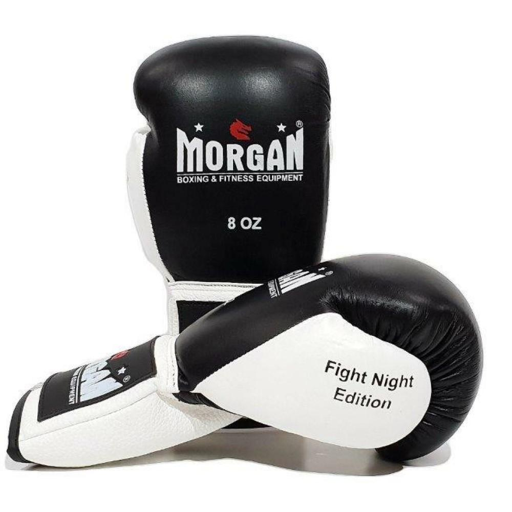 Morgan Lace Up Leather Fight Night Boxing Gloves (8-10 Oz)
