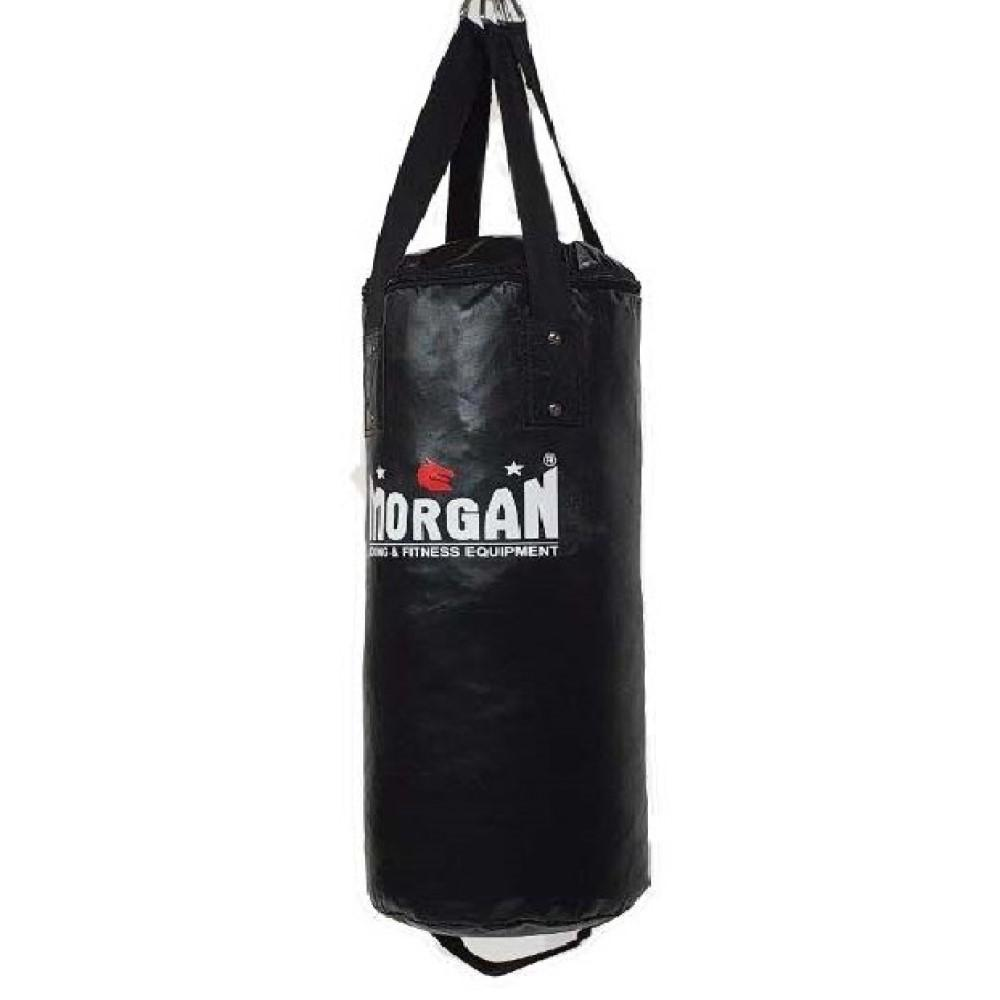 Morgan Short & Skinny Punch Bag (Empty Option Available)