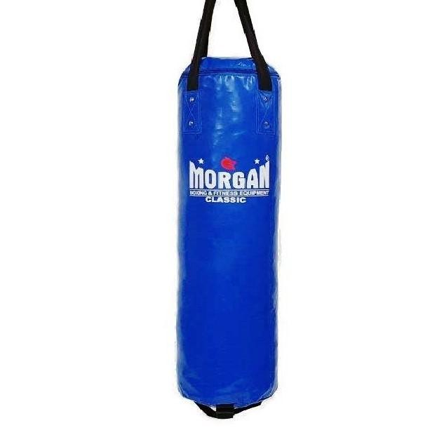 Morgan Skinny Punch Bag (Empty Option Available)