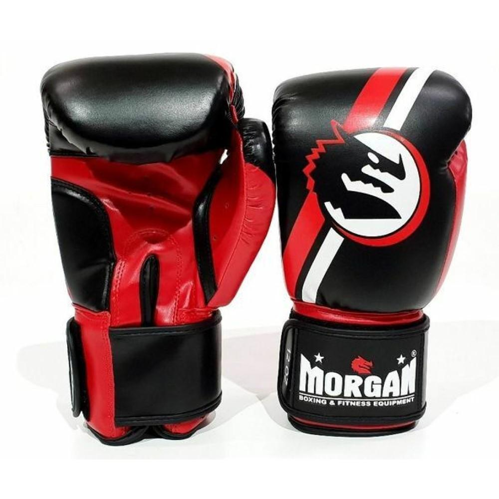 Morgan V2 Classic Boxing Gloves (8-16 Oz)