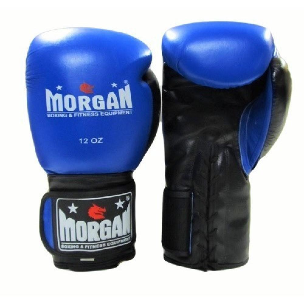 Morgan V2 Hybrid Lace & Velcro Leather Boxing Gloves (8-16 Oz)