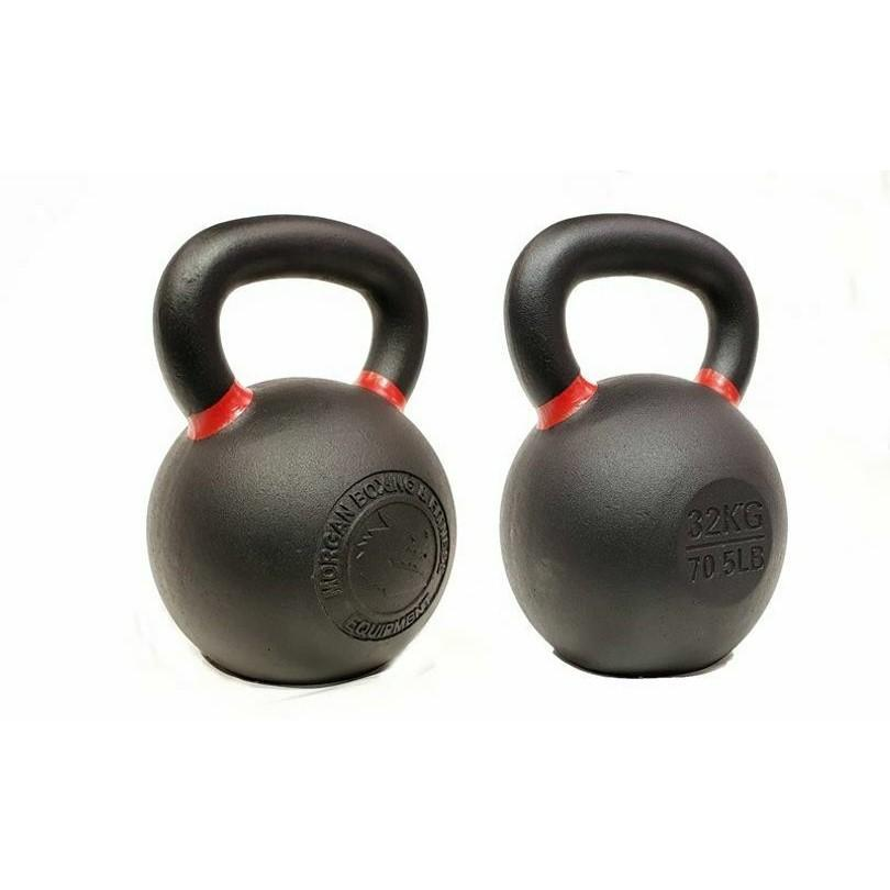 Morgan V2 Powder Coated Kettlebells (4-32 KG)