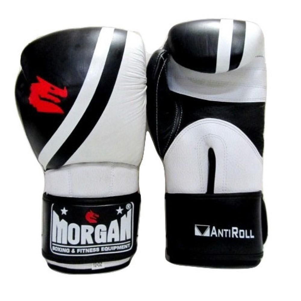 Morgan V2 Professional Leather Boxing Goves (10-16 Oz)