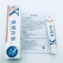 Load image into Gallery viewer, 20PCS ZB Natural Rapid Pain Relief Relieve Pain Balm Analgesic Cream Rheumatoid Arthritis Bone Spurs Frozen Shoulder
