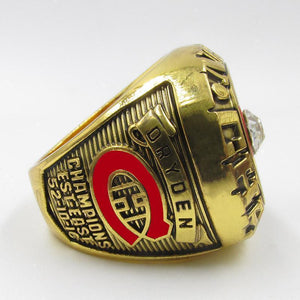 Montreal Canadiens Stanley Cup Ring (1973)