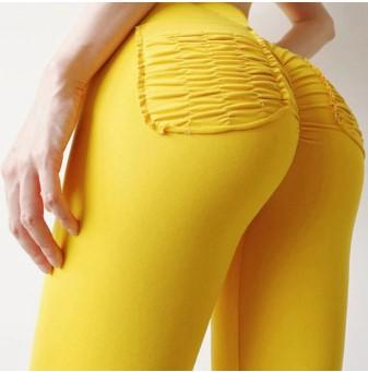 High Waist Build Hip Elastic Leggings