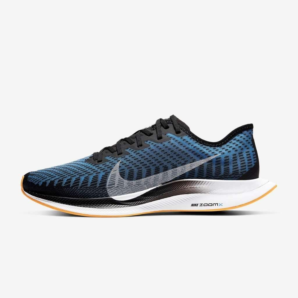 Nike Men's Zoom Pegasus Turbo 2 Shoes - Men Nike