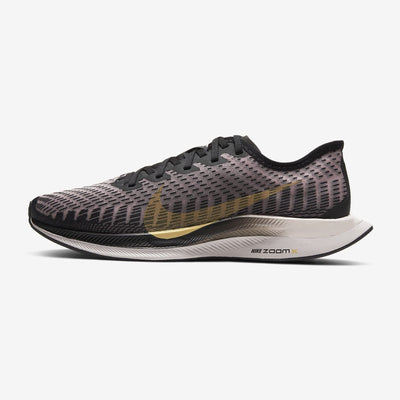 Nike Zoom Pegasus Turbo 2 (Women's) Shoes - Women Nike