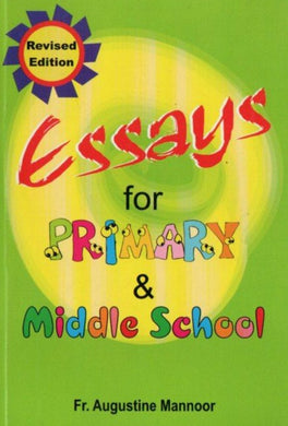 ESSAYS FOR PRIMARY & MIDDLE SCHOOL - sophiabuy