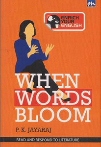 When Words Bloom - sophiabuy