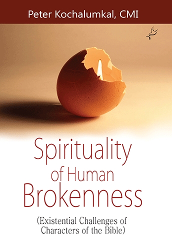 Spirituality of Human Brocknness