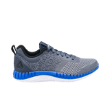 Reebok PRINT RUN ULTK BS8811 - OUTLETWORLD