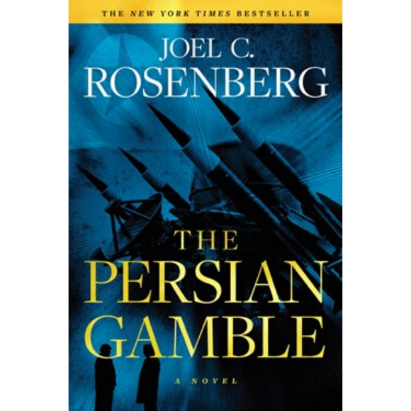 The Persian Gamble (ITPE)