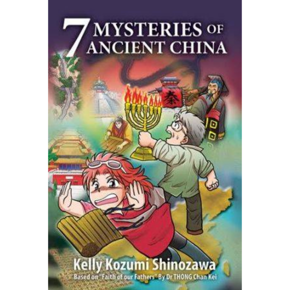 7 Mysteries Of Ancient China