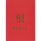 Roots Bundle -10 Mandarin + 2 English Copies
