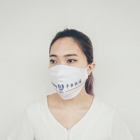Reusable Face Mask -He Will Order His Angels (Adult)  Blessed Morning