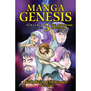 Manga Genesis 3-The Abrahamic Covenant
