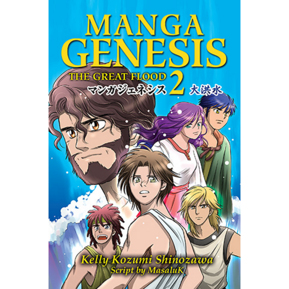 Manga Genesis 2-The Great Flood