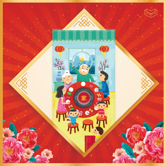 Red Packet - Family Reunion (Pack of 8)