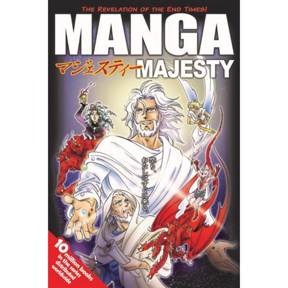 Manga Majesty