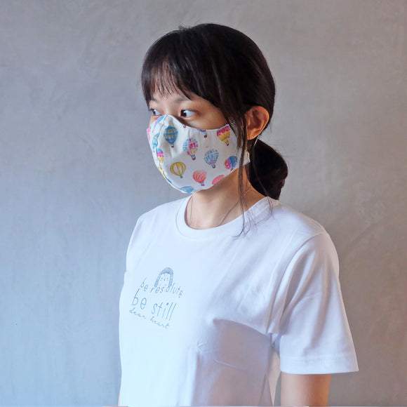 Reusable Face Mask - Hot Air Balloon Cotton