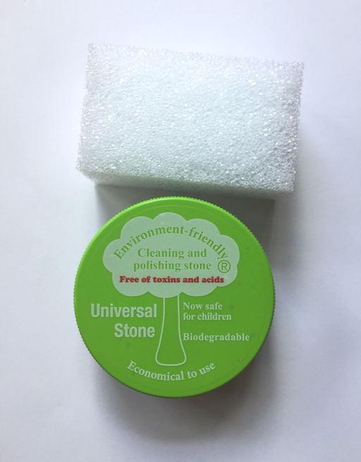 Universal Stone 300 grams and BONUS Sponge