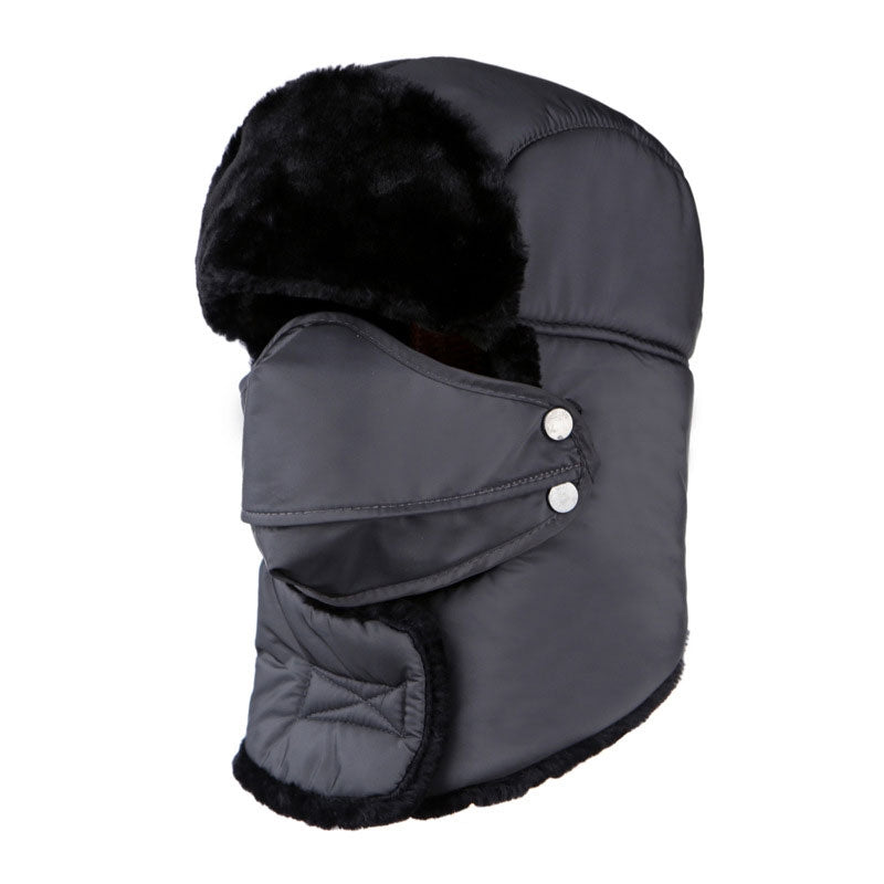 Unisex Winter Outdoor Russian Faux Fur Pilot Trapper Bomber Cap Ear Protective Hat With Mouth Mask Gray