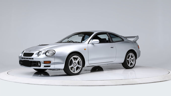 1994 Toyota Celica GT-Four is an alternative to the Toyota Supra