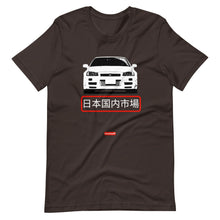 Load image into Gallery viewer, JDM Legend Car T-Shirt