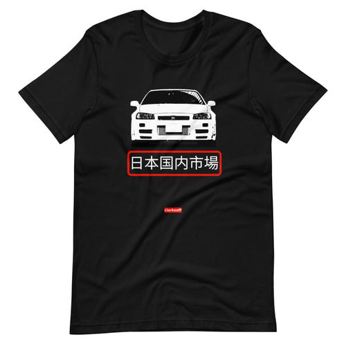 JDM Legend Car T-Shirt