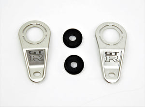 R32 R33 R34 Billet Radiator Brackets (FREE SHIPPING)