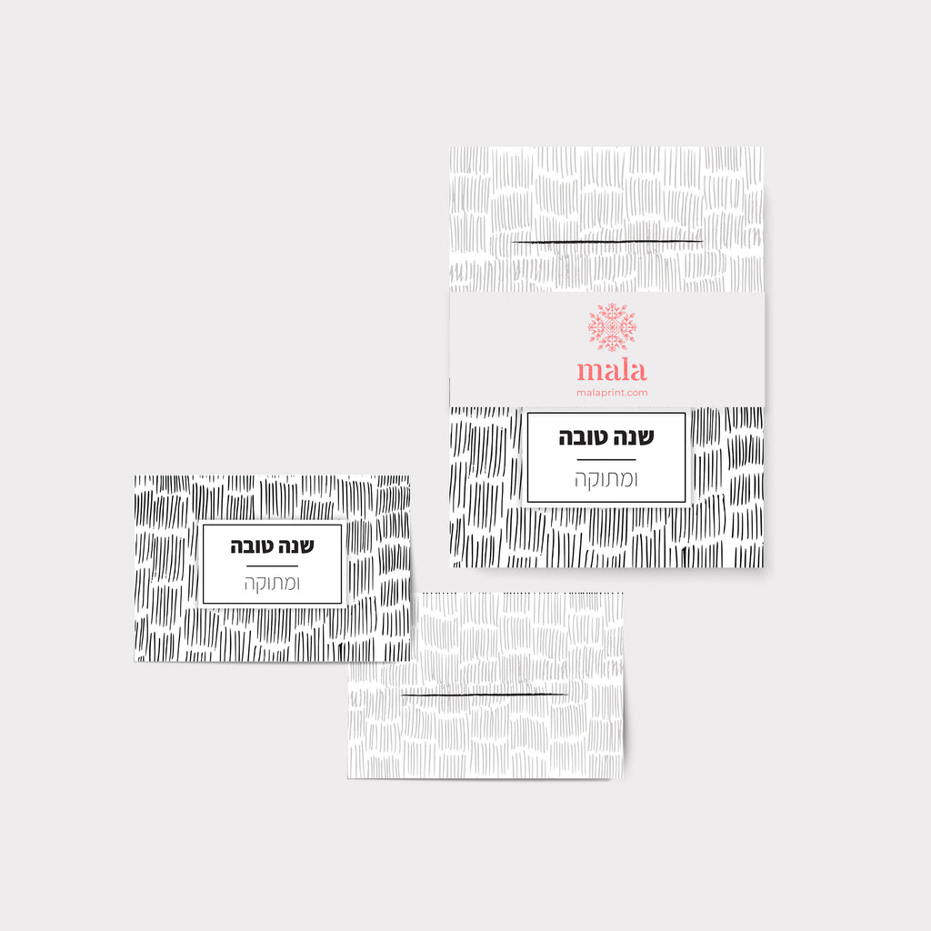 BLACK & WHITE - פתקי הושבה קווים seating card