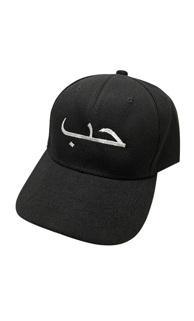 Your Everyday Premium Hijabi Cap-Black