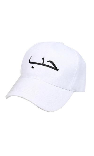 Your Everyday Premium Hijabi Cap-White