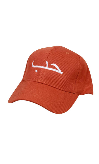 Your Everyday Premium Hijabi Cap-Orange