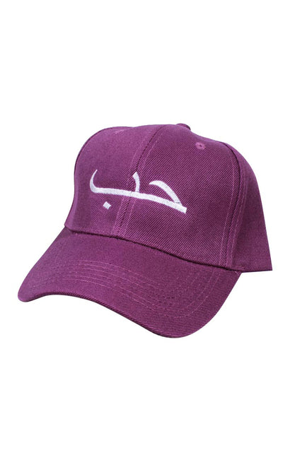 Your Everyday Premium Hijabi Cap-Purple