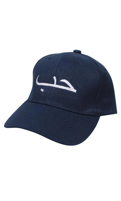 Your Everyday Premium Hijabi Cap-Navy