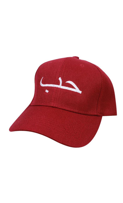 Your Everyday Premium Hijabi Cap-Red