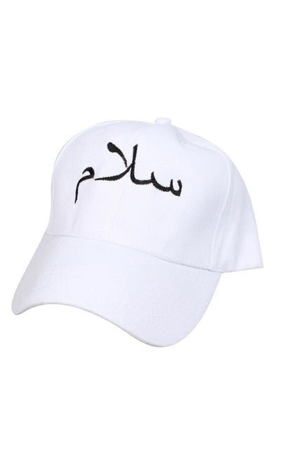 Stylish and Modest Hijabi Cap-White