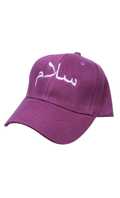 Stylish and Modest Hijabi Cap-Purple