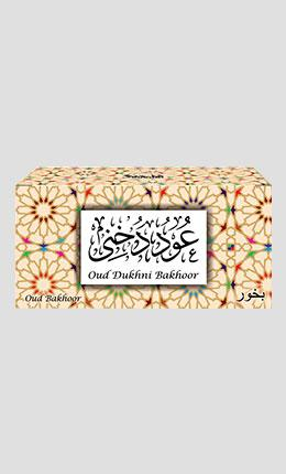 Oud Dukhni Bakhoor - Final Sale Item